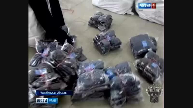 Челябинские таможенники не пустили в Екатеринбург крупную партию контрафакта