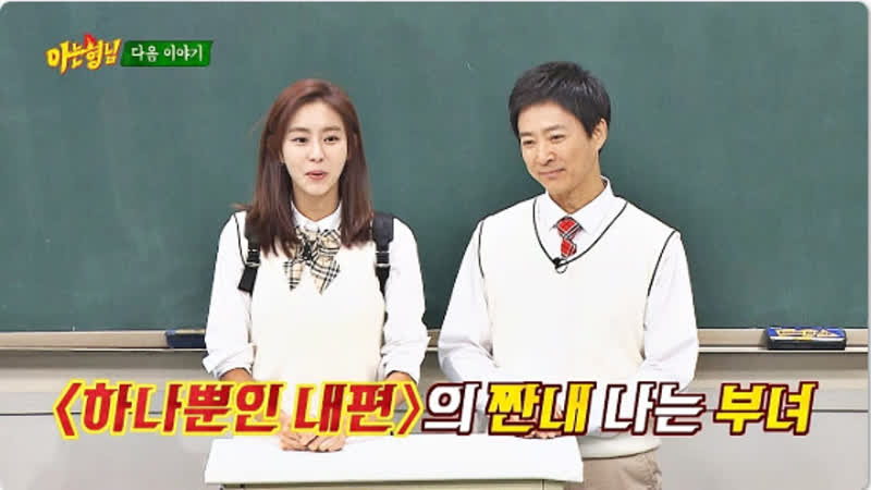 [PREVIEW] 190413 Knowing Brothers | Знающие братья (EP. 175)