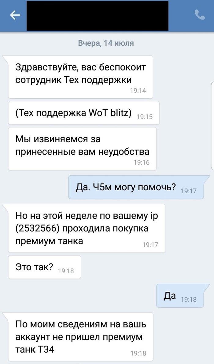 О безнаказаности в интернете =)