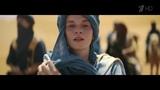Музыка из рекламы (Turkish Airlines) Турецкие Авиалинии Смотрите на мир шире (2018)