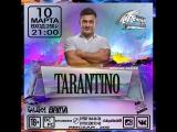 DJ TARANTINO!!!