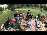 Пикник в Парке Горького