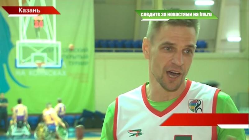 В Васильево завершился Всероссийский турнир по баскетболу на колясках ¦ ТНВ