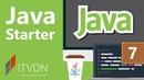 Java Starter Урок 7 Методы