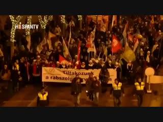 El gobierno de ultraderecha de Hungría ha aprobado esta semana la llamada .mp4