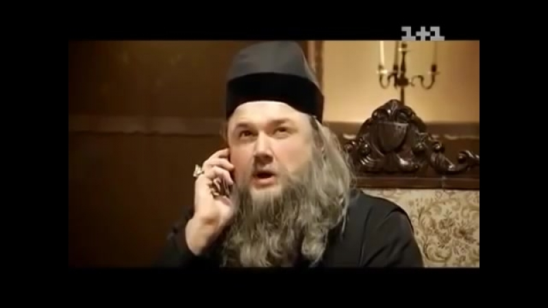 ⛔️⛔️ Запрещенный выпуск.⛔️ Пародия на РПЦ! Большая разница