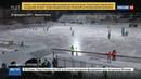 Новости на Россия 24 Скандал в российском хоккее с мячом участников договорняка накажут