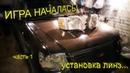 Ford Explorer IV – Установка линз в фары! Снятие, разборка, покраска. Часть 1.