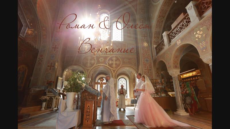 Венчание Форосская церковь