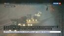 Новости на Россия 24 • Великобритания в снежном плену: прогнозы не обнадеживают