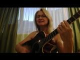 Письмо - слова и музыка Жанны Бартеневой