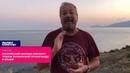 Российский шоумен опроверг тезисы украинской пропаганды о Крыме