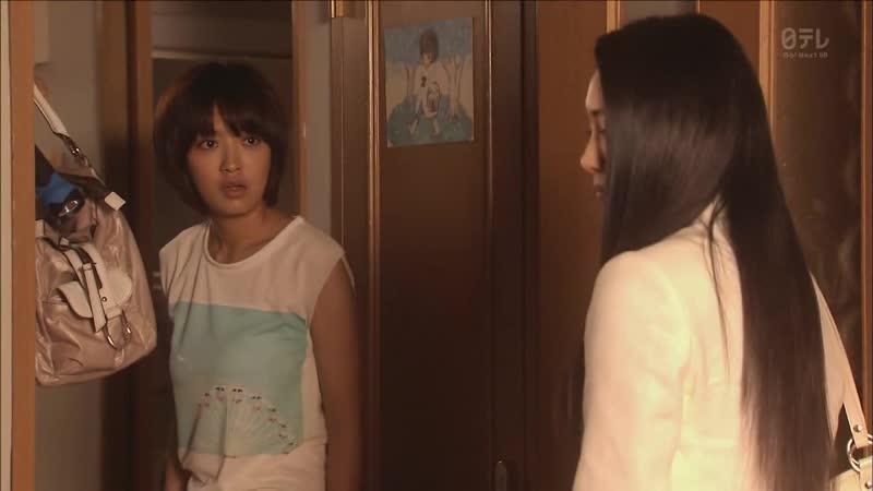 Жизнь - волнующее волшебство уборки (фильм, Япония, 2013)