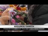 Тагильчане выпустили в небо белые шары в память о погибших в