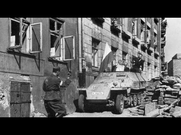 Варшавское восстание 1944 г. Безумство храбрых