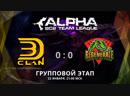Alpha League. 3D!Clan vs Regenerate