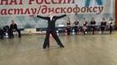 9.12.2018 ЧР Final JJ Star Slow 1 место Роман Самохвалов - Олеся Казакова