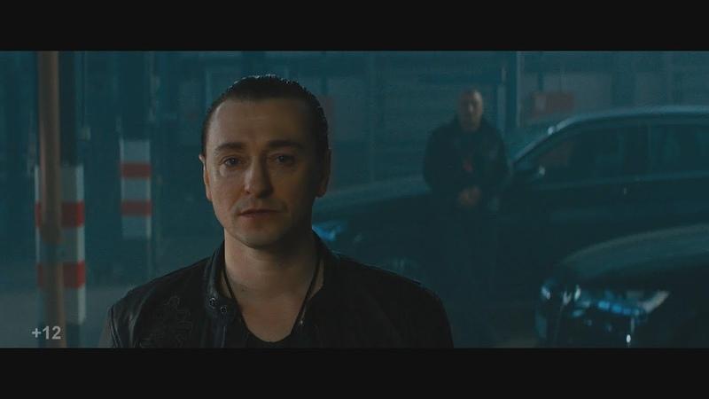 Сергей Безруков группа Крестный папа - Не про нас (премьера клипа, 2018)