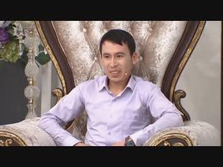 Наргизге жаңа үміткер келді. Есімі - Ордабек. Оңтүстік Қазақстан облысынан. Жасы 28-де. Шағын бизнеспен айналысады. Назгизды ұна