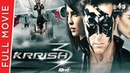Krrish 3 Full Hindi Movie Hrithik Roshan Kangana Ranaut FULL HD 1080p