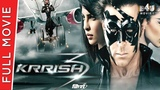 Krrish 3 Full Hindi Movie Hrithik Roshan, Kangana Ranaut FULL HD 1080p