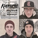 Василий Васин фото #15