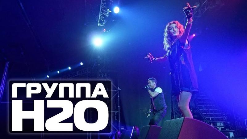 ГРУППА Н2О MegaMix | MEGADISCOTEKA ArenaMoscow 27.04.2013
