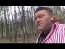 001_среди белых берёз певец ПРОРОК САН БОЙ про уши..про шаманов.в парке в мае 2014.