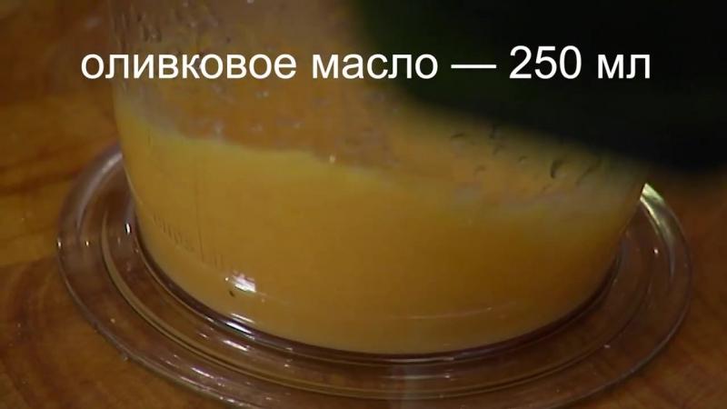 Юлия Высоцкая — Рыбный гамбургер с манго-майонезом