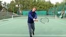 Большой теннис Удар слева для начинающих