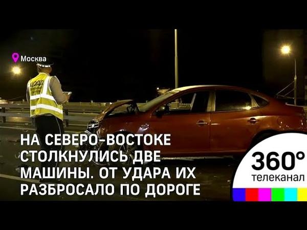 На западе Москвы в ДТП пострадали три человека