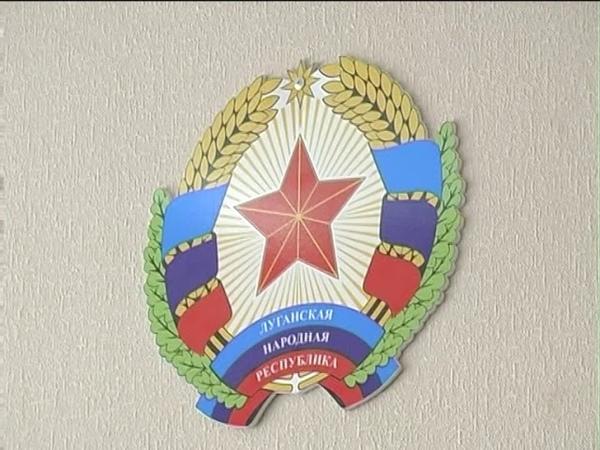 ГТРК ЛНР. Вести-экспресс. 17.30 07 августа 2018