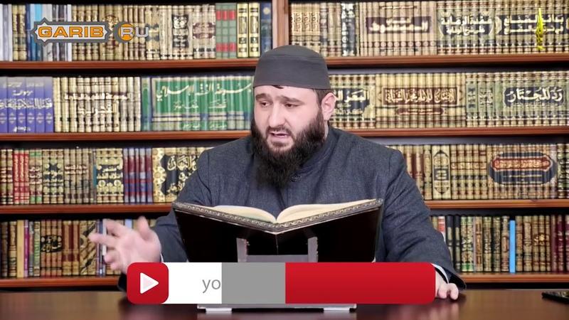 Как появились ваххабисты в Дагестане (на Кавказе)? | Шейх Мухаммадсаид ад-Дагъистани