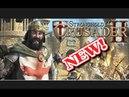 Игра стратегия средневековье Stronghold Crusader 2 Special Edition прохождение 2017 серия 1 Обучение