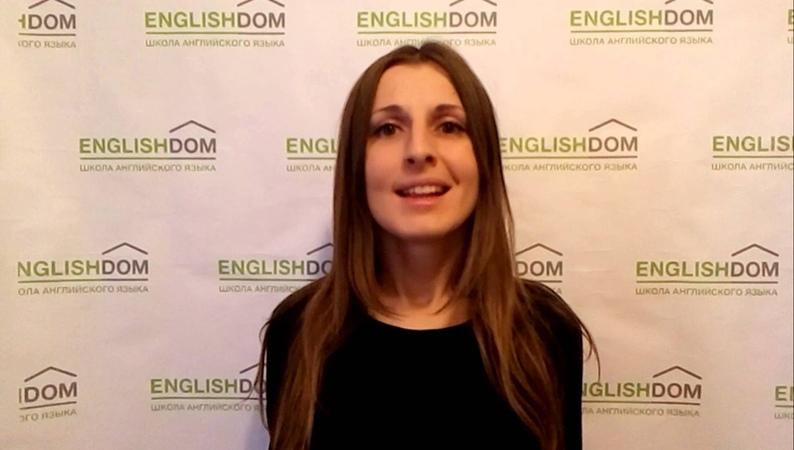 Преподаватель английского языка   Yana   EnglishDom