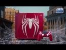 Marvels Spider-Man - Limited Edition PS4 Pro Bundle