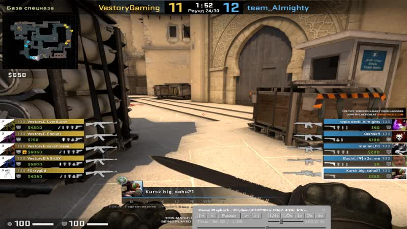 Krivoy ace big_saha 26.10