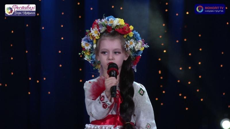 Міжнародний фестиваль-конкурс Перлини Світових Талантів 2019 (Семенова Кіра)