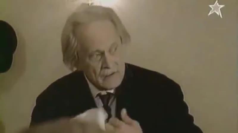 А.П. Чехов. Сирена