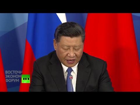 Владимир Путин и Си Цзиньпин делают совместное заявление для прессы