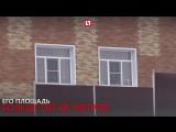 Квартиры и земли начальника ГУ МЧС России по Кемеровской области