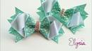 Laço Brielle Fita N5 🎀 Ribbon Bow Tutorial 🎀 DIY by Elysia Handmade