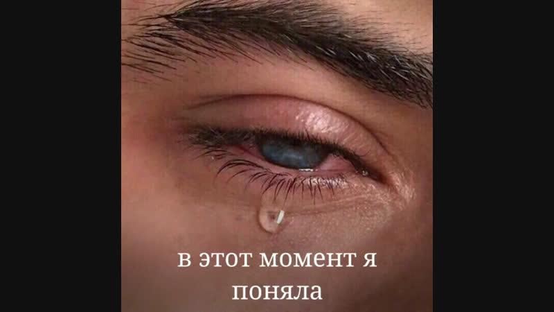 Лучше я умру в слезах, чем увижу тебя в чужих руках...🥀🖤