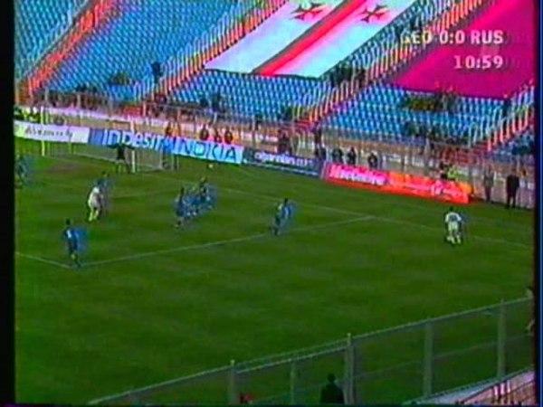 2003 (April 30) Georgia 1-Russia 0 (EC Qualifier).mpg