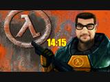 [18+] Шон играет в Half-Life (PC, 1998)