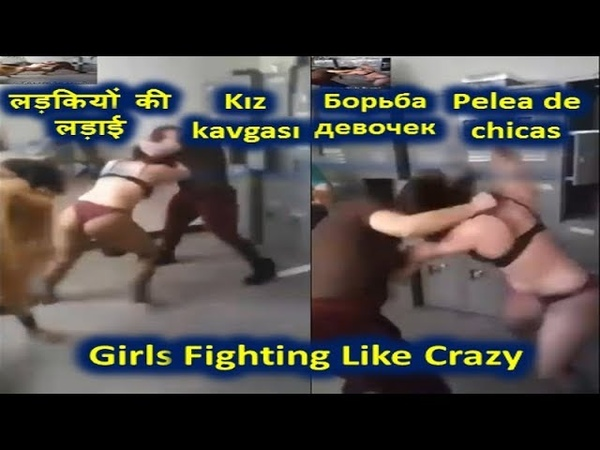 Sexy girl fight