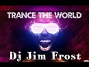 Trance In Motion
