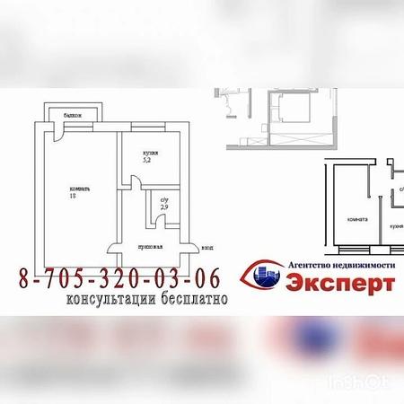 🏡Агентство недвижимости Эксперт