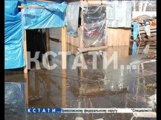 Сильно, но быстро - кратковременный паводок на сутки отрезал жилые дома