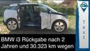BMW i3 94Ah: Warum wir unseren nach 30.323km zurück geben und keinen neuen BMW i3 120A haben wollen